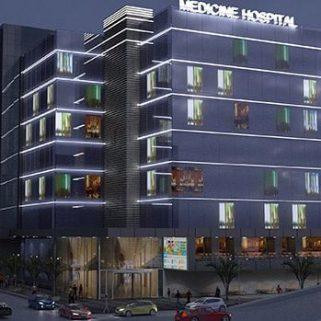 Medicine Hospital
