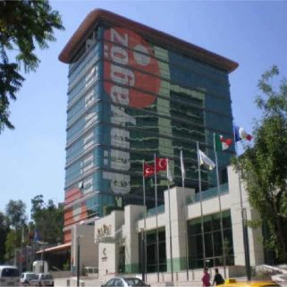 Dunya Goz Ankara Hôpital